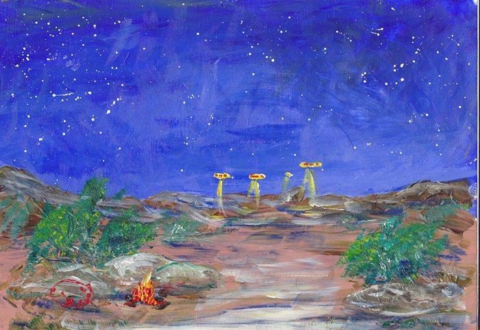 Min Min Lights Queensland